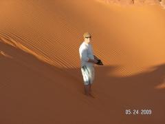 Sand Hallow, UT 027