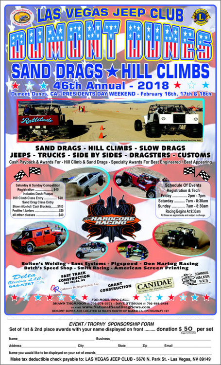 Jeep-Drags-2018.jpg